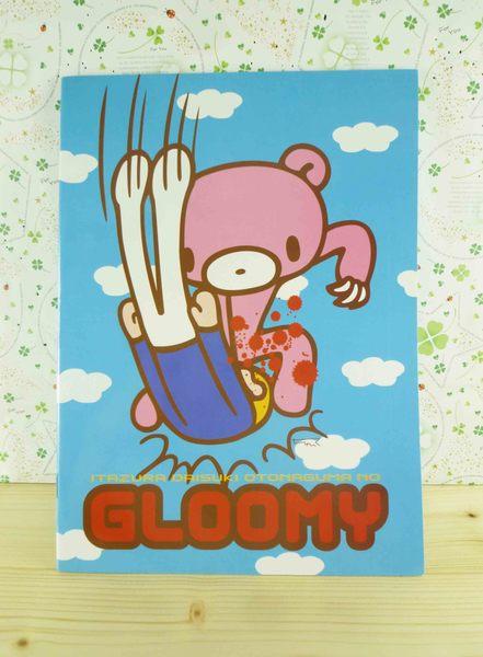 【震撼精品百貨】暴力熊~筆記本~藍