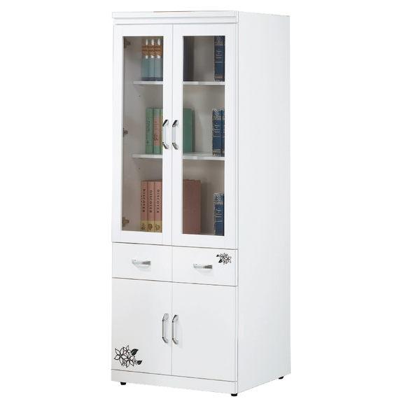 【采桔家居】比格 時尚白2.7尺四門書櫃/收納櫃