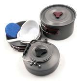 套鍋204戶外炊具便攜野餐2-3人套鍋茶壺套裝餐具鍋具露營用品「Top3c」
