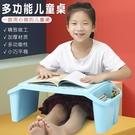 早教桌寶寶學習桌塑料玩具桌多功能寫字桌兒童床上小書桌吃飯餐桌 【端午節特惠】