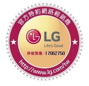 【獨家 贈濾網+好禮4選1】 LG 空氣清淨機 AS-401WWJ1 韓國 AS401WWJ1 大白 WIFI 公司貨