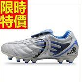 足球鞋-造型輕盈與眾不同舒適男運動鞋1色63x38[時尚巴黎]