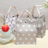 保鮮袋 小清新棉麻布防水小拎袋飯盒袋便當包日韓帆布手提收納袋午餐飯袋-交換禮物