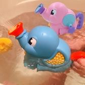 兒童洗澡玩具玩水嬰兒浴室小象大玩具【奇趣小屋】