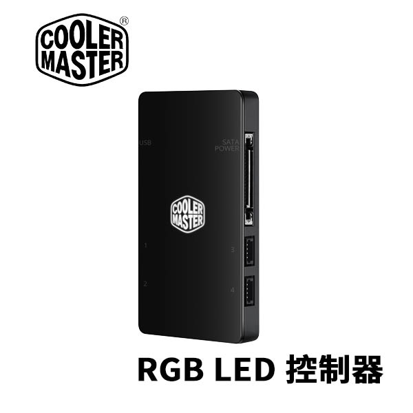 Cooler Master 酷媽 RGB LED 控制器 MFY-RCSN-NNUDK-R1