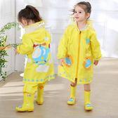 兒童雨衣卡通防水雨披男童女童小學生雨衣【1件免運好康八九折】