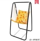 加厚1.8可移動成人秋千吊椅室內吊椅兒童吊椅戶外搖椅單人秋千椅