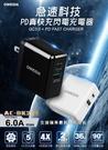 Oweida PD 快充 iphone 11 pro 急速 充電頭 QC3.0 36W 輸出 USB 旅充頭 充電器