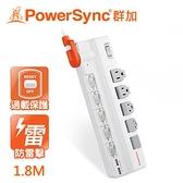 【PowerSync 群加】6開5插2埠USB防雷擊旋轉延長線(1.8M)