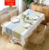 北歐茶幾桌布布藝棉麻小清新餐桌布蕾絲流蘇臺布亞麻電視柜長方形