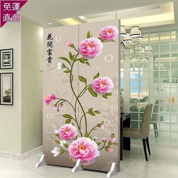 屏風中式衛生間廁所客廳屏風隔斷隔墻小戶型家用折疊移動 歐韓