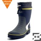 雨鞋時尚膠鞋男士雨靴水鞋套鞋中筒防水防滑水靴【左岸男裝】