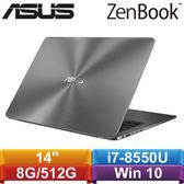 ASUS華碩 ZenBook UX430UN-0191A8550U 14吋筆記型電腦 石英灰