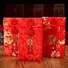 婚慶萬元紅包袋