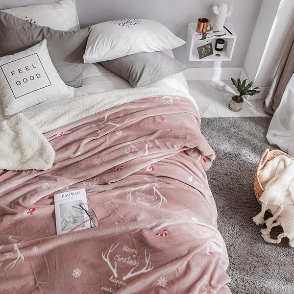 極柔牛奶絨羊羔絨雙層保暖毯