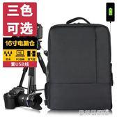 相機包 佳能專業相機包USB單反尼康攝影包男女微單雙肩包700D750D70D80D 歐萊爾藝術館