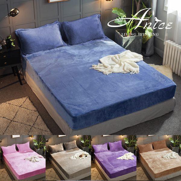 加厚款 法蘭絨枕套床包三件組 /雙人 (多款花色任選)【柔軟細緻保暖】GP (A-nice)