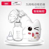 電動吸奶器孕產婦擠奶器吸力大自動按摩拔奶器吸乳非手動靜音