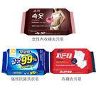 韓國 無瓊花 抗菌洗衣皂/女性內衣褲去污皂/衣襪去污皂【BG Shop】3款供選