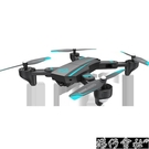 空拍機 無人機航拍4K高清專業級小型迷你飛行器遙控飛機小學生兒童玩具 【618特惠】