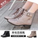 【現貨快速出貨】靴子.訂製款.MIT韓版...