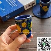 2個裝陶瓷咖啡杯日系檸檬圖案單品手沖咖啡杯【海闊天空】