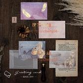 生日明信片創意高端燙金立體賀卡手工紙信封套裝【倪醬小鋪】
