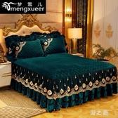 新款網紅單件床罩床裙式水晶絨公主三件套加厚法萊絨款蕾絲床套罩 KV4611 【野之旅】