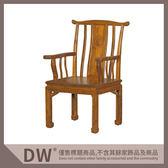 【多瓦娜】19058-611002 柚木辦公椅(B型)