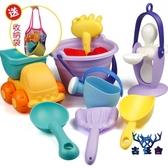 兒童洗澡玩具套裝小孩戲水挖沙子寶寶鏟子沙漏工具【古怪舍】