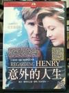 挖寶二手片-0B01-868-正版DVD-電影【意外的人生】-哈里遜福特(直購價)