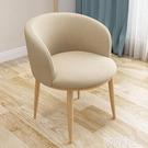 化妝椅 現代簡約北歐電腦書桌椅網紅化妝椅子家用陽台輕奢梳妝凳靠背餐椅 MKS韓菲兒