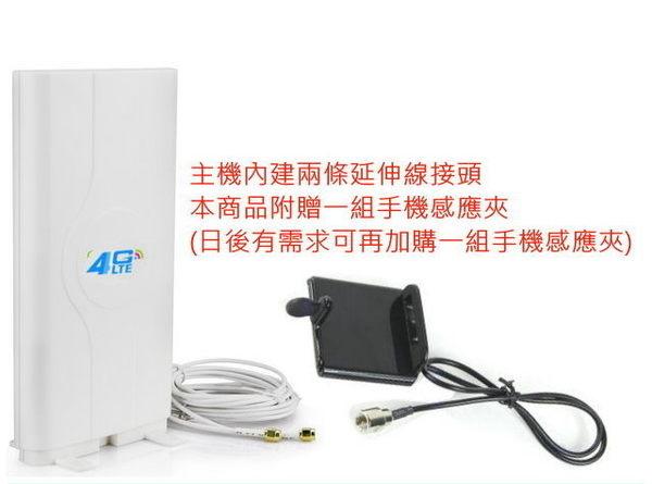 4G LTE遠傳電信台灣大哥大中華電信分享器天線收訊號手機天線行動電話天線信號外接天線-非強波器