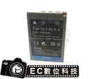 【EC數位】Olympus EM10 E-M10 III EPL7 EPL8專用高容量防爆日蕊電池 BLS-5 BLS5