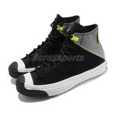 Converse 休閒鞋 Chuck Taylor All Star 70 Bosey Gore-Tex HI 黑 灰 男鞋 女鞋 防水 帆布鞋 運動鞋 【ACS】 169361C