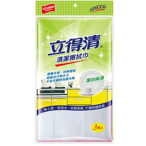 立得清 清潔擦拭巾/抹布35*30cm |柔軟Cotton純棉棉紗+不織布|10條入*18包/箱購