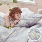 床包被套組 / 雙人【漫花語調】含兩件枕套 60支天絲 戀家小舖台灣製AAU212
