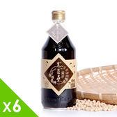 【黑豆桑】天然極品古早金豆醬油(x 6瓶)