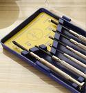 ♚MY COLOR♚多用迷你螺絲刀套組 六件組 日常 居家 工具 眼鏡 十字 一字 修理 電池 【J92】