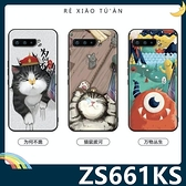 ASUS ROG Phone 3 ZS661KS 彩繪Q萌保護套 軟殼 卡通塗鴉 超薄防指紋 全包款 矽膠套 手機套 手機殼