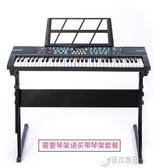 電子琴兒童初學者女孩61鍵帶話筒1-12歲男孩多功能寶寶小鋼琴玩具 原本良品