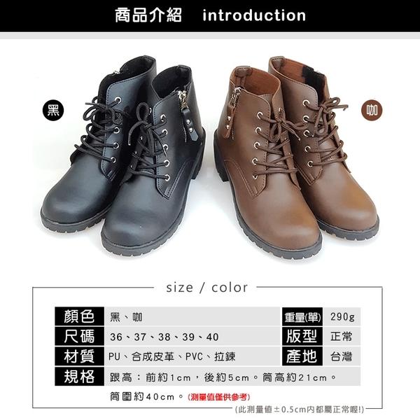 短靴.台灣製MIT.側拉鍊綁帶粗跟短靴.黑/咖【鞋鞋俱樂部】【023-LC7020】