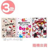〔小禮堂]Sanrio大集合 膠裝空白頁筆記本《50K.3款隨機.白/紅/米》筆記本.手札.日記本 4713791-95875