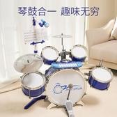 寶麗架子鼓兒童初學者爵士鼓玩具1-3-6歲迷你入門敲打樂器男女孩 YYJ 快速出貨