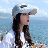 鴨舌帽網眼帽子女鴨舌帽夏季防曬透氣2021新款遮陽薄款棒球帽彩色太陽帽 愛丫