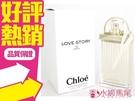 Chloe 克羅埃 Love Story...