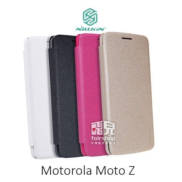 【妃凡】NILLKIN Motorola Moto Z 星韵皮套 側翻 保護套 保護殼 手機套 手機殼 (K)