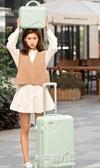 行李箱 學生行李箱包萬向輪拉桿箱寸男女登機箱小清新旅行箱子網紅- 9號潮人館