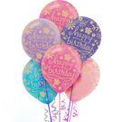 12吋乳膠氣球20入-春漾小花