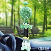 汽車掛件 吊飾小車車里車內掛飾車上擺件裝飾品男女TA999『寶貝兒童裝』